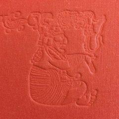 Las Fascinates Lúdicas Y Poderosas Matemáticas De Los Mayas